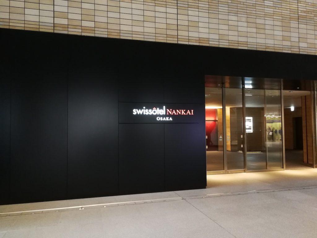 スイスホテル南海大阪入り口エレベーター前