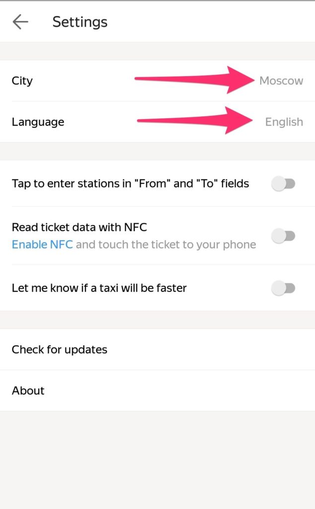 Yandex Metroアプリの設定方法2