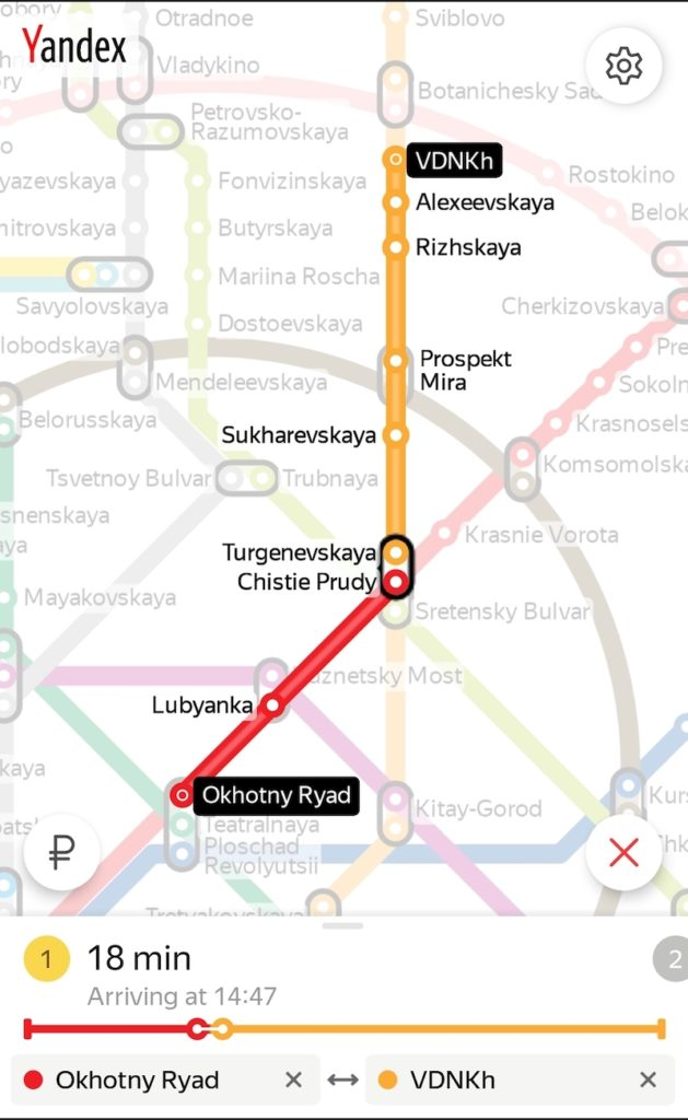 Yandex Metroアプリの使い方3