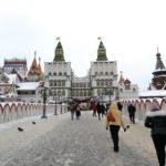 モスクワにあるイズマイロフ市場の入り口