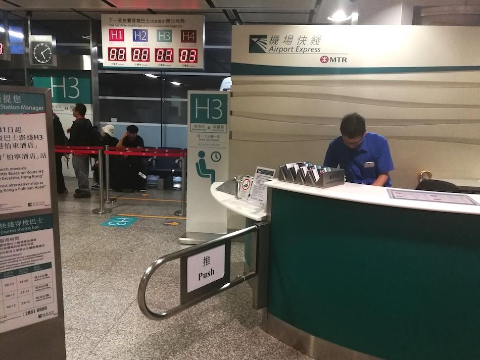 香港駅の無料シャトルバス入り口