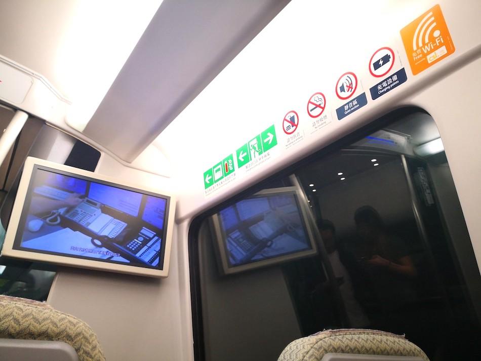香港エアポート・エクスプレス車内のWi-Fiの表示