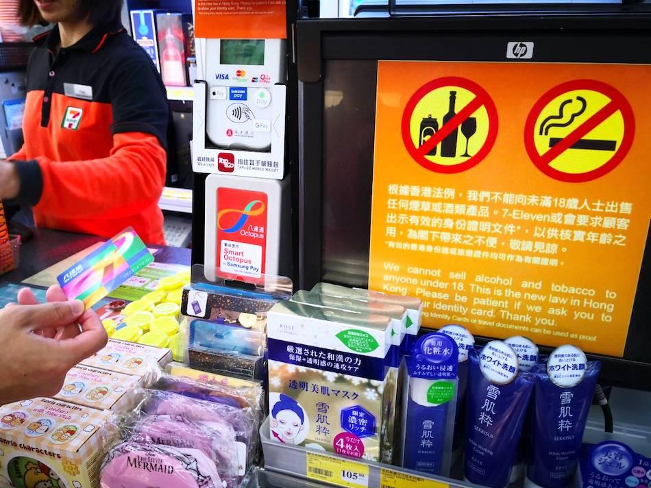 香港のコンビニでオクトパスカードをチャージする