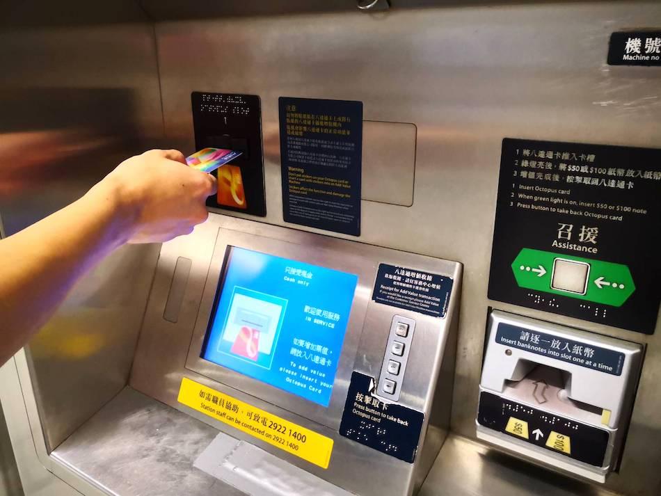 香港の地下鉄でオクトパスカードをチャージする様子1
