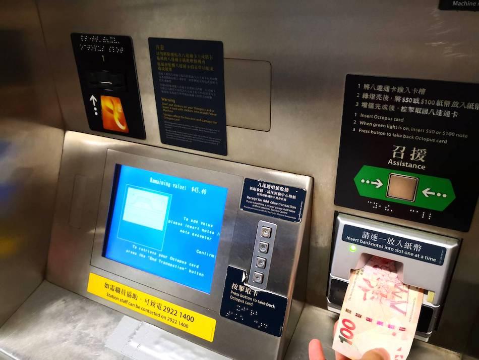 香港の地下鉄でオクトパスカードをチャージする様子2
