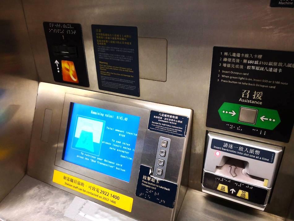 香港の地下鉄でオクトパスカードをチャージする様子3