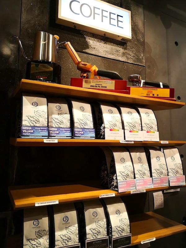 香港のカッピングルームのお持ち帰り用のコーヒー豆