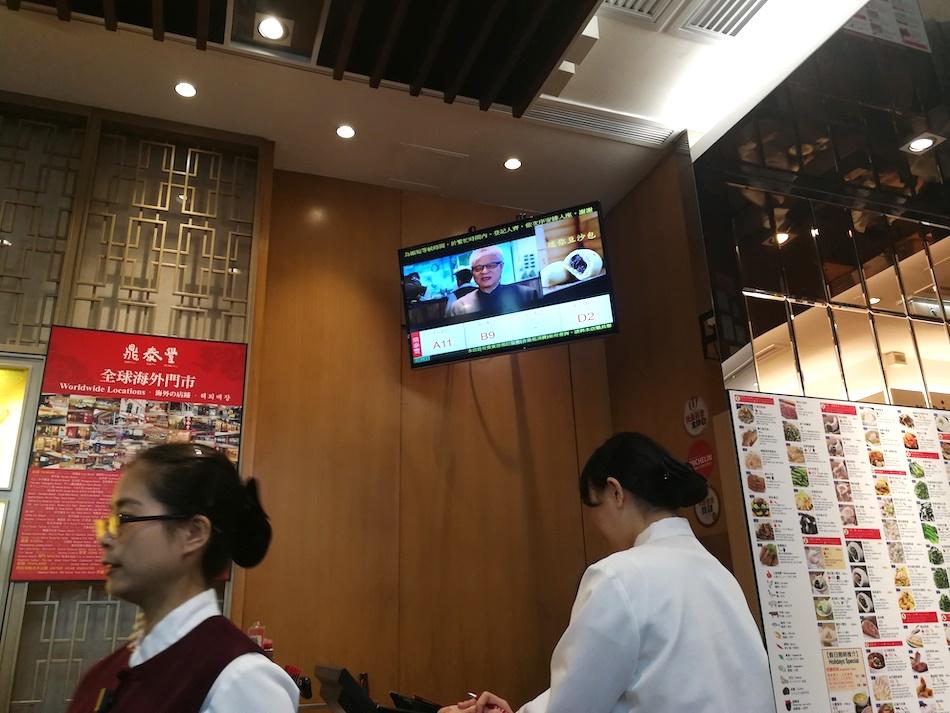 香港の鼎泰豊で順番待ちの様子