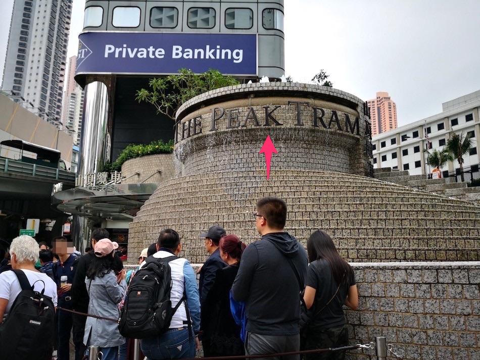 香港ピークトラムの乗り場の様子1