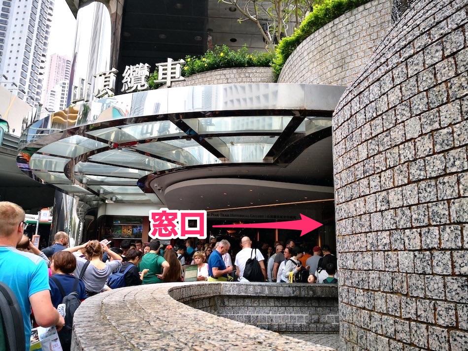 香港ピークトラムの乗り場の様子2