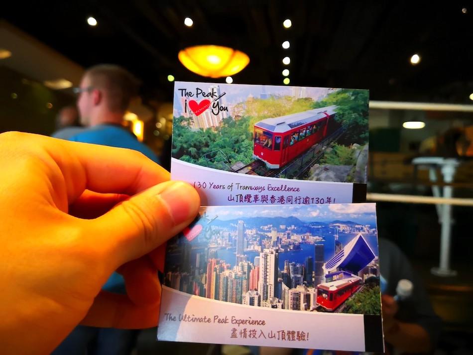 香港ピークトラムのチケット