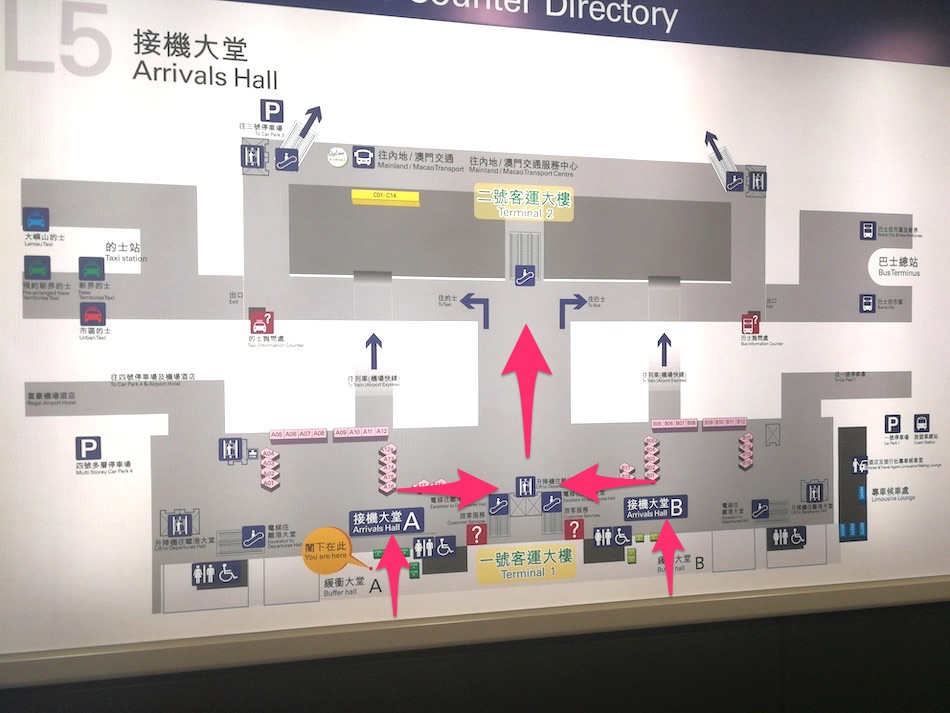 香港空港ゲートからエアポート・エクスプレス乗り場までの行き方