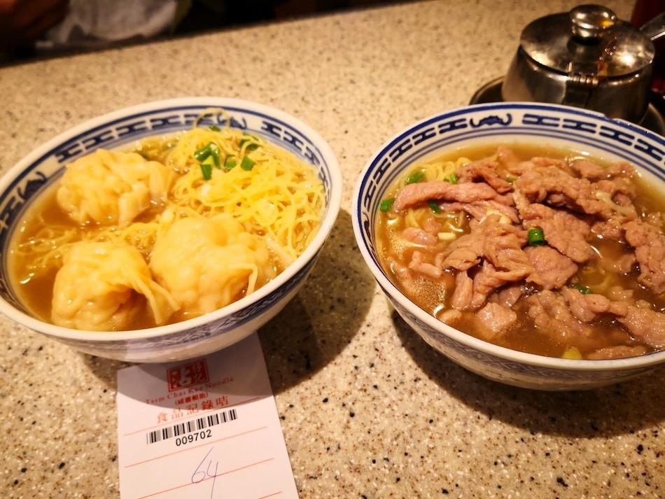 香港ティムチャイキーのワンタン麺と牛肉麺