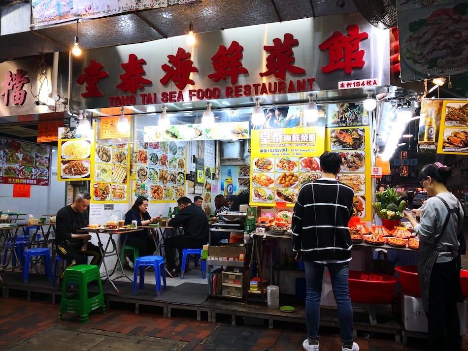 香港男人街のTong Tai Seafoodレストランの様子1