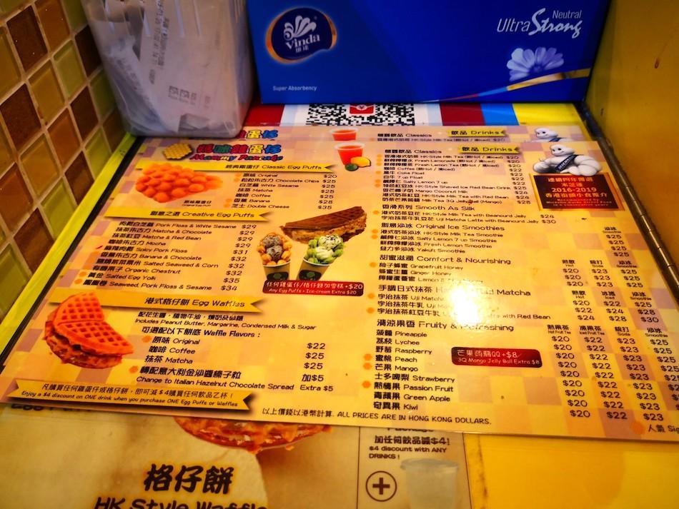 香港男人街の媽咪雞蛋仔(Mammy Pancake)の様子3