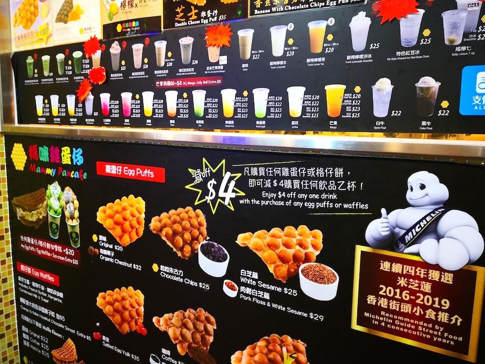 香港男人街の媽咪雞蛋仔(Mammy Pancake)の様子2