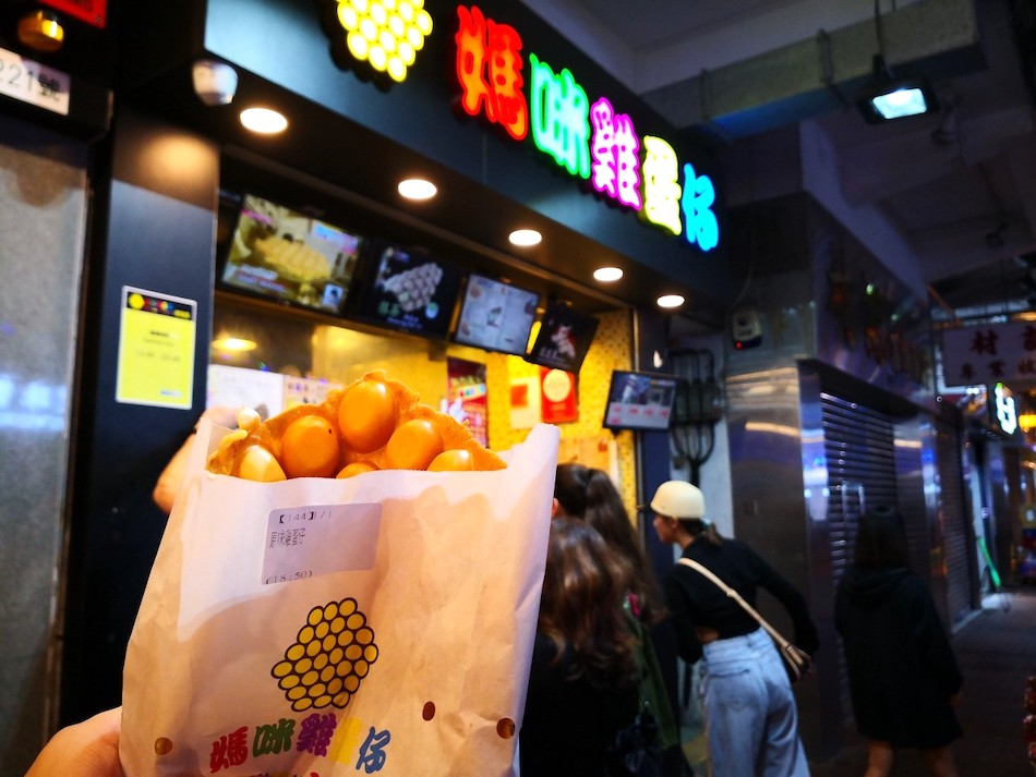 香港男人街の媽咪雞蛋仔(Mammy Pancake)の様子4