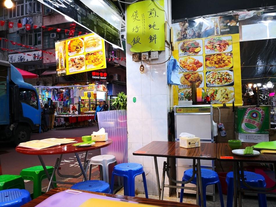 香港男人街のTong Tai Seafoodレストランの様子3