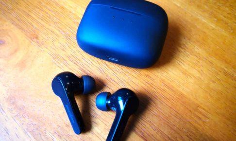 Soundcore Liberty Airのケースとワイヤレスイヤホン