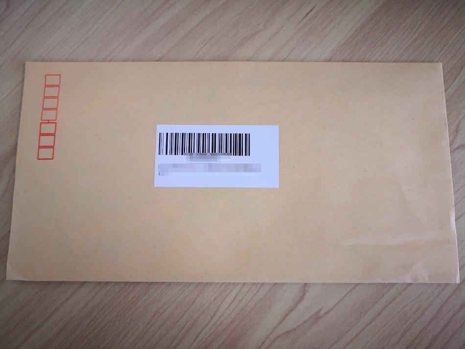 香港SIMカードの入っていた封筒