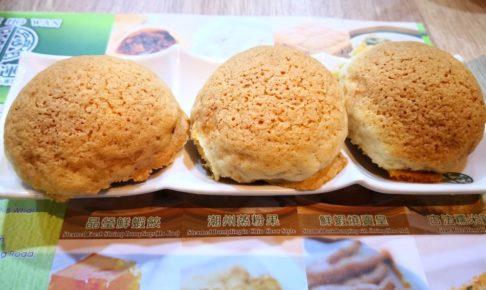 香港ティムホーワンのメロンパン