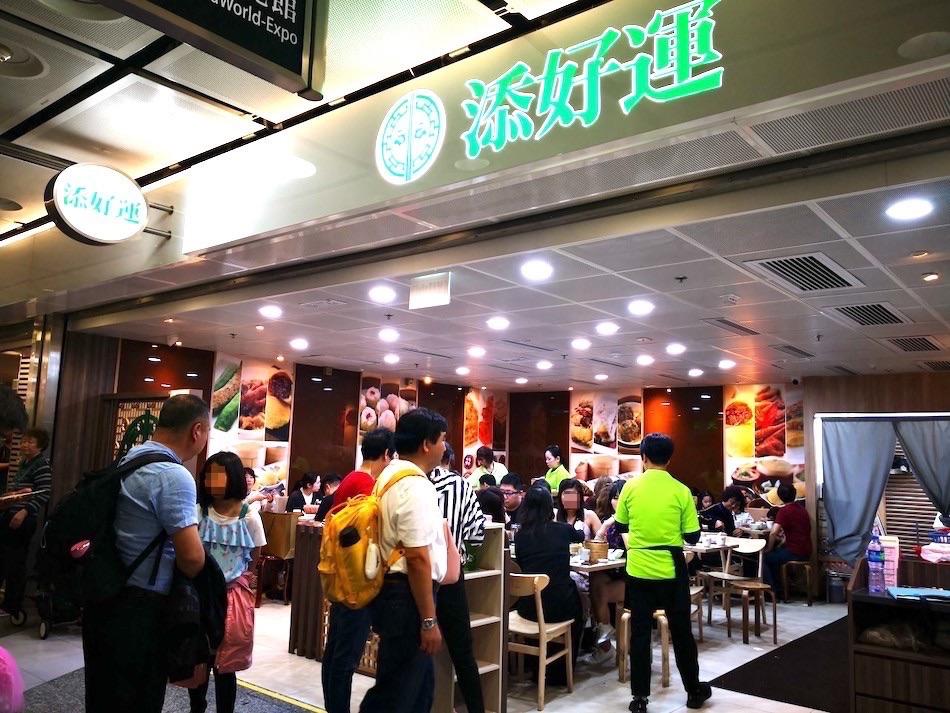 香港ティムホーワンの店舗前の様子