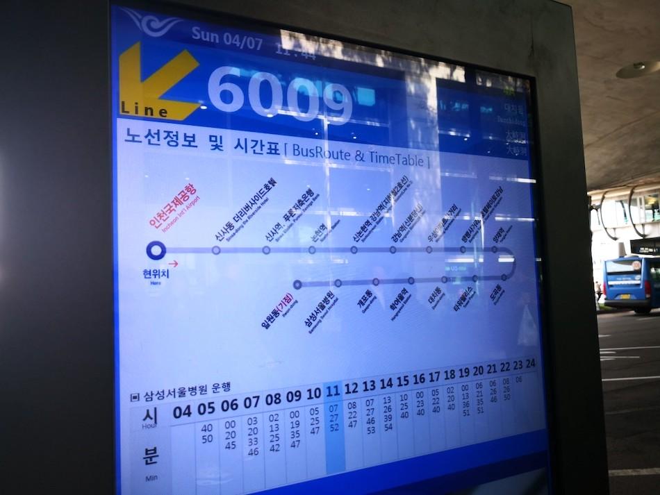 仁川国際空港からでている6009のリムジンバスの案内板