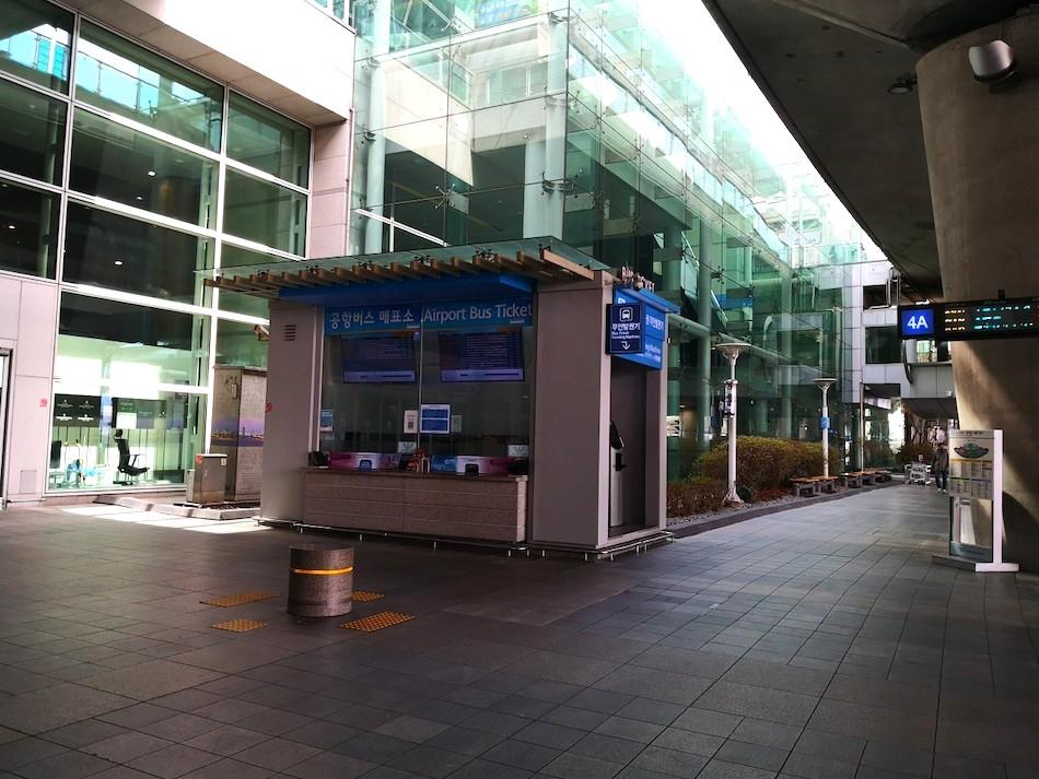 仁川国際空港のリムジンバスのチケット売り場