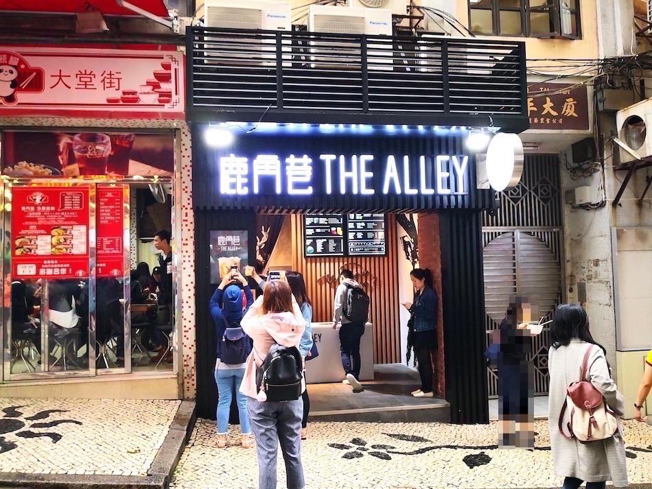マカオにあるThe Alleyの様子