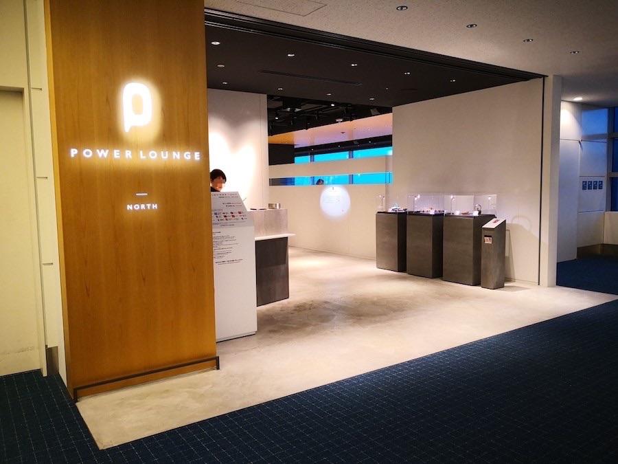 羽田空港に第2ターミナルにあるパワーラウンジノースの入り口