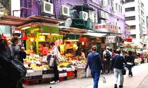 香港の蘭芳園(ランフォンユン)のお店前の様子