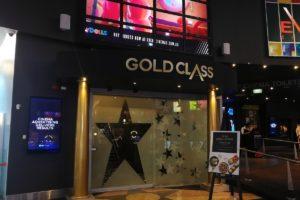 オーストラリアの映画館にあるゴールドクラス
