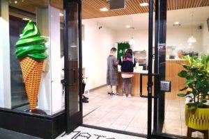 サンフランシスコの抹茶アイスクリーム店