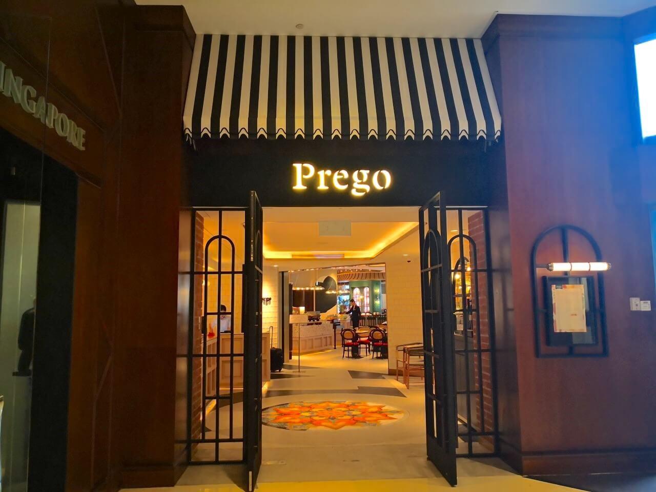 シンガポールのフェアモントホテルの朝食会場