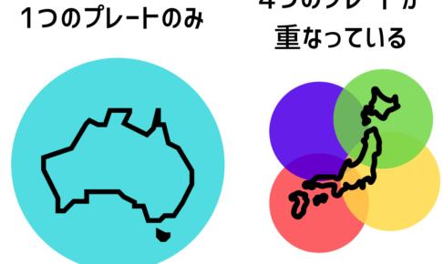 オーストラリアの地震